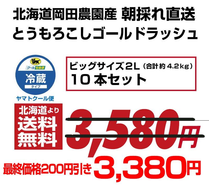 3580円で今すぐ購入する style=
